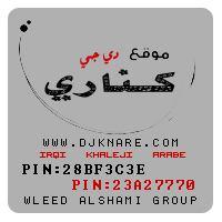 AUD-20130111-WA0035.mp3