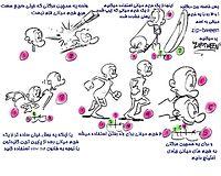 (7) 2.jpg