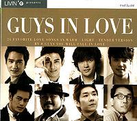 1-3 รักแท้ไม่มีจริง - มูซู.mp3