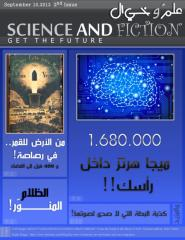 Science and Fiction_2.pdf