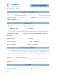 Leave Request Form.docx