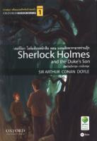 Sherlock Holmes and the Duke's Son.pdf