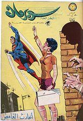superman435.cbr