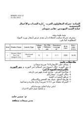 Price Offer - Qt. 035 Feb 2012 (1).doc