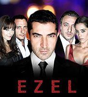 Ezel Dizisi - Geçmiş - موسيقى الماضي (سيتغير كل شي) في مسلسل التركي ايزل-ايزيل.mp3