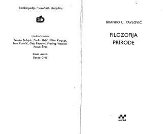 Branko U. Pavlović - Filozofija prirode.pdf