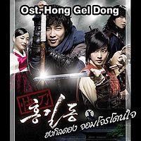 02-Ost.Hong Gil Dong - Man Yak Eh.mp3