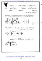 [تصویر: madar2hatamzadewwwqiauir.pdf]